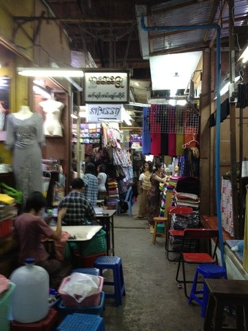 Shopping in  Yangon Bogyoke Aung San Market, Myanmar, visiting things to do in Myanmar, Travel Blog, Share my Trip